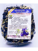 Синий чай Butterfly Pea Tea Pakpron Herb
